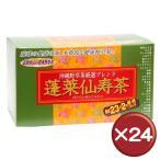 22種類をブレンドしてつくった野草茶、金秀バイオの蓬莱仙寿茶