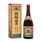 請福梅酒(12度) 4合瓶【ポイント10倍】