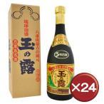 琉球泡盛を貯蔵熟成させた、まろやかで深い味わいの5年古酒泡盛