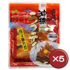 ショッピング皮 オキハム 沖縄ラフティ(皮つき豚角煮) 150g 5袋セット