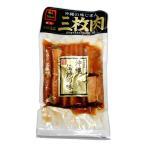 職人仕込三枚肉 沖縄伝統の味 500g