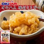 其它 - オキハム 味付ミミガー 240g