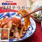 其它 - 沖縄しま豚 チラガースライス 250g
