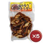 其它 - オキハム むちむちチラガー 180g 5袋セット【sale】