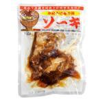 オキハム 沖縄そば屋の味 ソーキ 90g