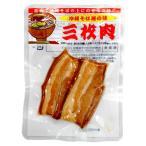 オキハム 沖縄そば屋の味 三枚肉 40g