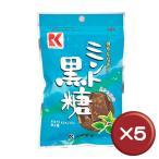 ショッピング琉球 琉球黒糖 ミント黒糖 50g 5袋セット【ポイント10倍】