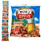 オリオンビアナッツ 5袋【sale】