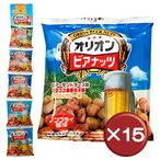 オリオンビアナッツ 5袋 15個セット