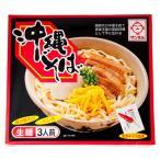沖縄県の郷土料理