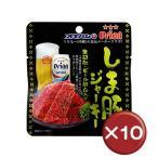 オリオンビールしま豚ジャーキー (小) 10袋セット