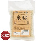 仲宗根糀家 米こうじ(大) 1kg 30個セット