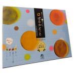 琉球チョコin生クッキー ぽるかどっと4種の詰め合わせ