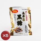 新垣通商 長寿藻黒糖 沖縄産もずく入り 5個セット