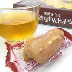 黒糖仕立て おきなわんドーナツ 10個入り 沖縄農園 沖縄 お土産 お菓子