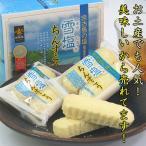 雪塩ちんすこう 12個入り 南風堂 沖縄 お土産 お菓子 ちんすこう 塩ちんすこう