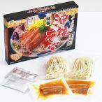 麺が自慢 沖縄そば(2人前) 生めん(箱入り) ひまわり総合食品 沖縄 お土産