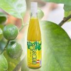 シーサン果汁100 500ml×12本セット 沖縄産シークワーサー 台湾産四季柑 名護パイナップルワイナリー
