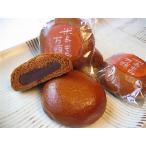 米寿 餅まんじゅう 10個入り(簡易箱)