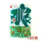 ミントこくとう(ミント黒糖)130g×20袋 送料無料 琉球黒糖