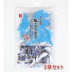 粟国の塩使用 塩こくとう(塩黒糖) 130g×3個 【メール便発送 送料無料】琉球黒糖