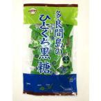 Yahoo! Yahoo!ショッピング(ヤフー ショッピング)多良間島のひとくち黒糖 100g