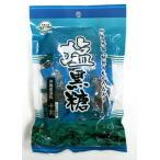 塩黒糖(沖縄海水塩・珊瑚カルシウム入り)
