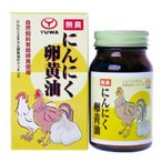 ユーワ にんにく卵黄油 110粒 ギフト
