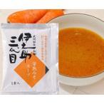 伊之助三代目 芳熟みそスープ 1人前/1袋
