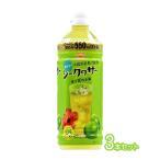 沖縄ボトラーズ シークヮーサー 550ml 3本セット