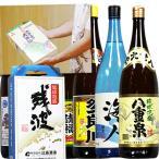 泡盛13種から2本選べる一升瓶泡盛 1800ml瓶×2本(2本