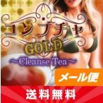 コンブチャGOLD 〜Cleanse Tea〜 100g