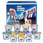 ブルーシールアイスクリーム ギフトセット12