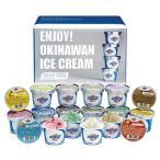 ブルーシールアイスクリーム ギフトセット18