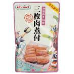 其它 - 沖縄郷土料理シリーズ 三枚肉煮付 250g