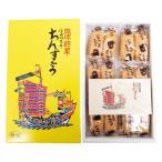 琉球銘菓 新垣ちんすこう 2個入×10袋