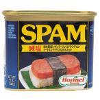 其它 - SPAM(スパム) 減塩 340g