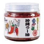 具だくさん食べる沖縄ラー油 120g