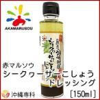 Okinawasenka rfo037