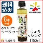 Okinawasenka rfo037x6