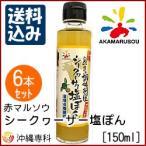 Okinawasenka rfo038x6