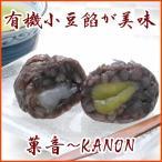 菓音〜KANON 12個入 ノベルティー・イベントのお土産