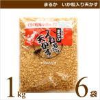 まるか イカ粒入り天かす 1kg×6袋 業務用食材 お好み焼き たこ焼き 仕入れ まるか食品