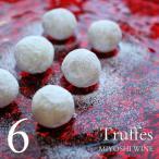 バレンタイン チョコ 三次ワイントリュフ 6個入り(手提げ袋付き) 風季舎 広島 人気 チョコレート 手作り おしゃれ 義理チョコ (VD)