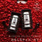 バレンタイン チョコ おもしろチョコ 銀のモアイ 1個
