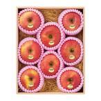 山形県天童市産 かたぎり農園 葉とらず無袋ふじりんご 2kg(7〜8個) 林檎 リンゴ 数量限定