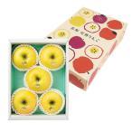 長野県須坂市産 シナノゴールド 2kg(5〜6玉) 完熟りんご 黄色りんご リンゴ 林檎