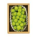 日本の極み 山形県上山市産 シャインマスカット 秀700g(1房) 高級 ぶどう 葡萄 リンベル お取り寄せ グルメ