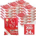 パックご飯 うまかめし 200g×24個 (白米) 山形県産米 レトルトごはん
