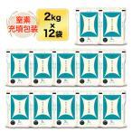 お米 青森県産 青天の霹靂 特A評価 24kg(2kg小袋×12袋) 平成30年(2018年)
